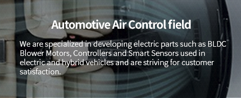 Automotive Air Control field