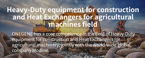 Heavy-Duty equipment for construction and Heat Exchangers for agricultural machines field